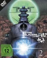 Star Blazers 2202 - Space Battleship Yamato - Vol. 2 (DVD)