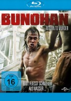 Bunohan - Return to Murder (Blu-ray)