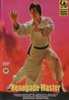 Renegade Master (DVD)