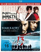 Takashi Miike - Box (Blu-ray)