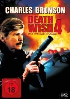 Death Wish 4 - Das Weisse im Auge (DVD)