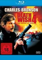 Death Wish 4 - Das Weisse im Auge (Blu-ray)