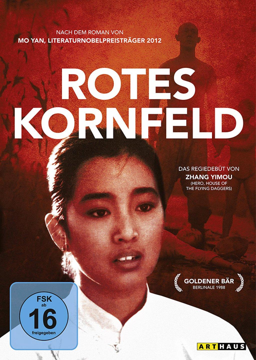 Rotes Kornfeld (DVD)