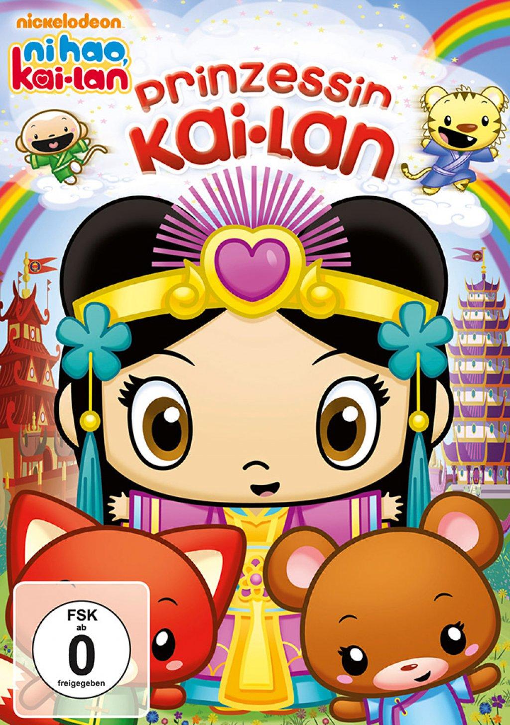 Ni Hao Kai-Lan - Prinzessin Kai-Lan (DVD)
