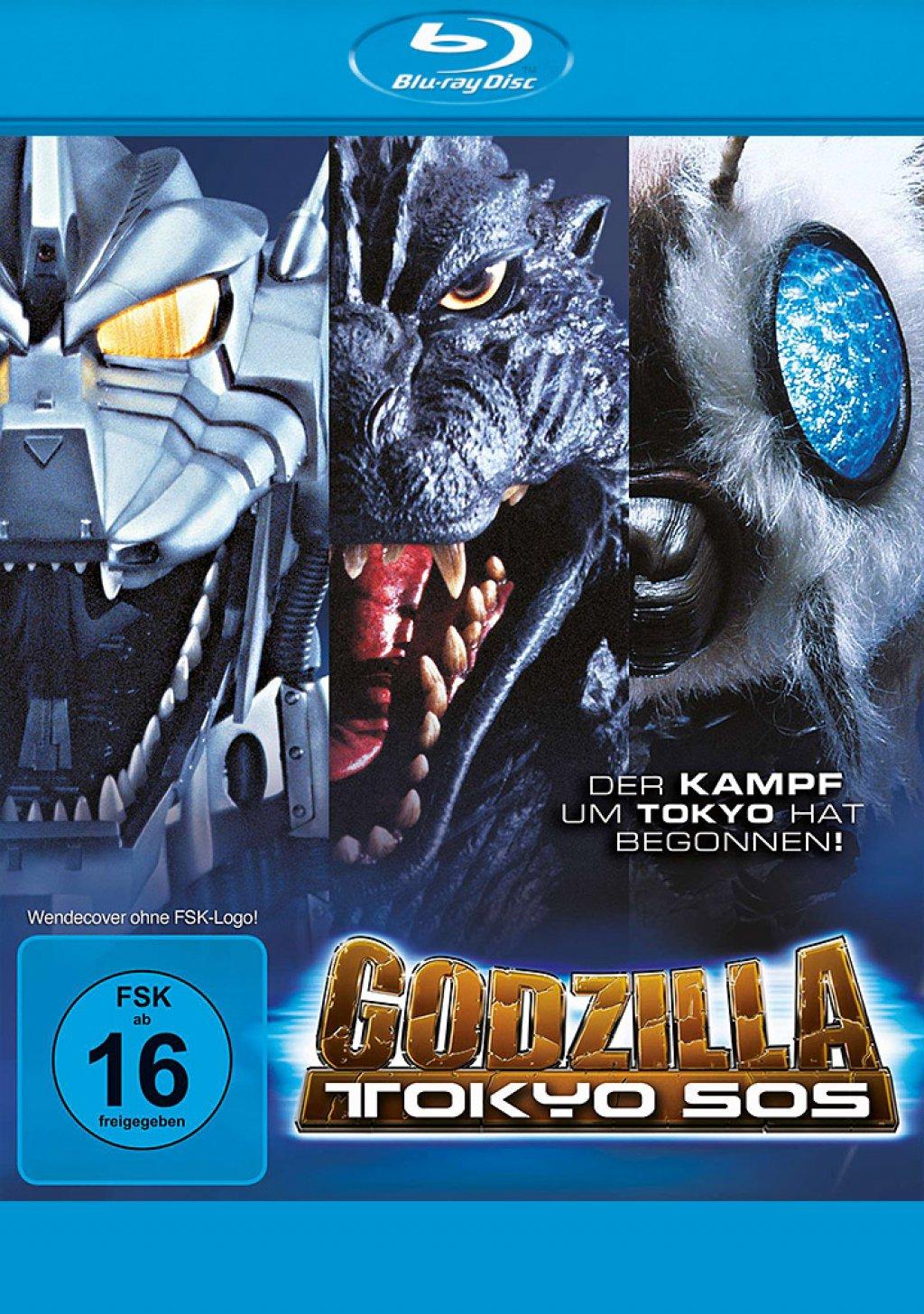 Godzilla - Tokyo SOS (Blu-ray)