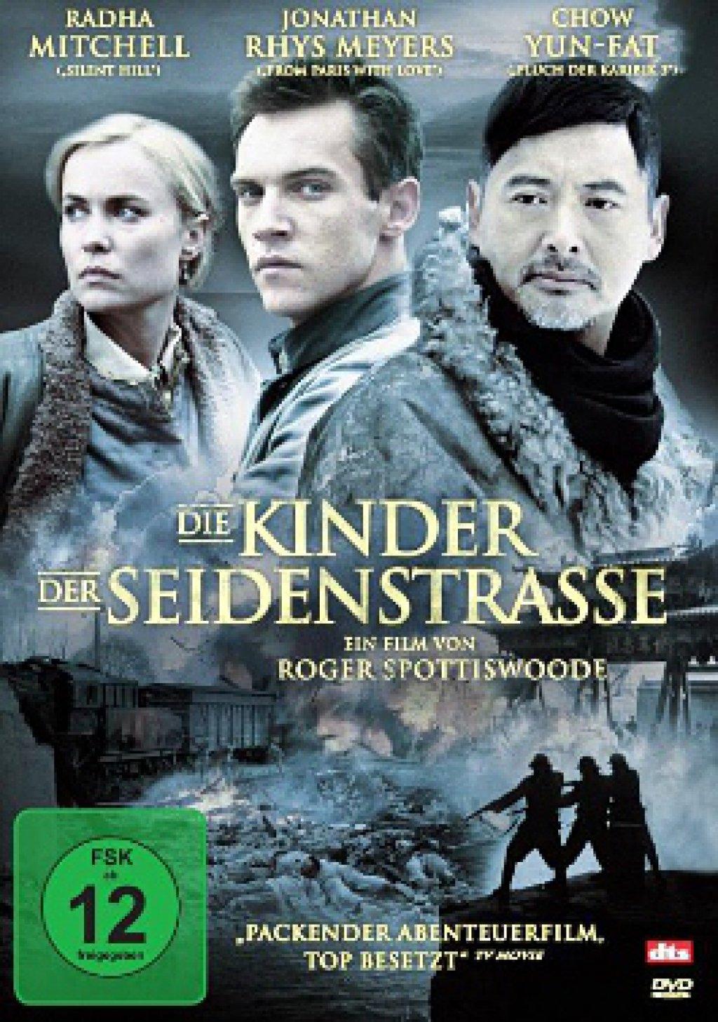 Die Kinder der Seidenstrasse (DVD)