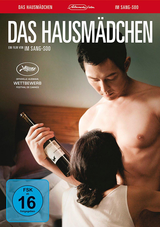 Das Hausmädchen (DVD)