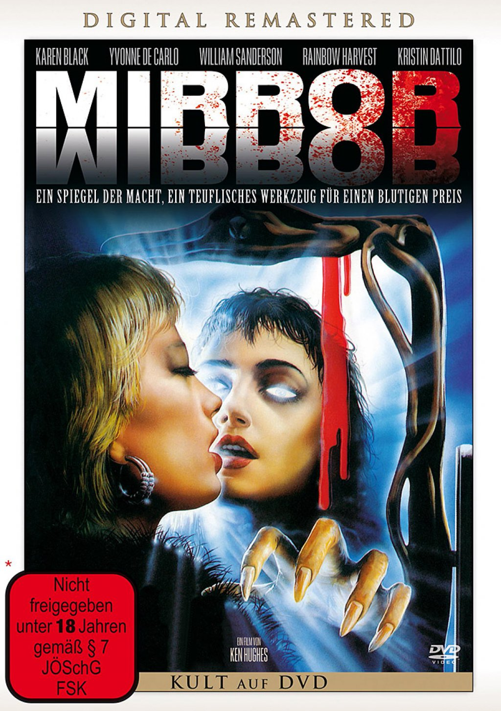 Mirror Mirror (DVD)