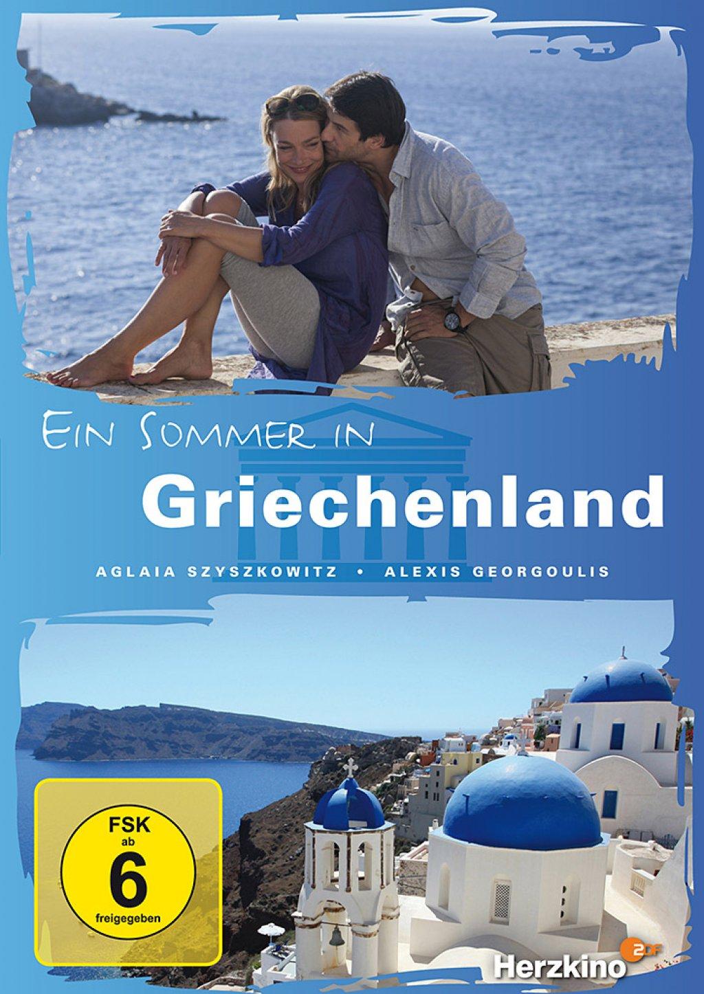 Ein Sommer in Griechenland (DVD)