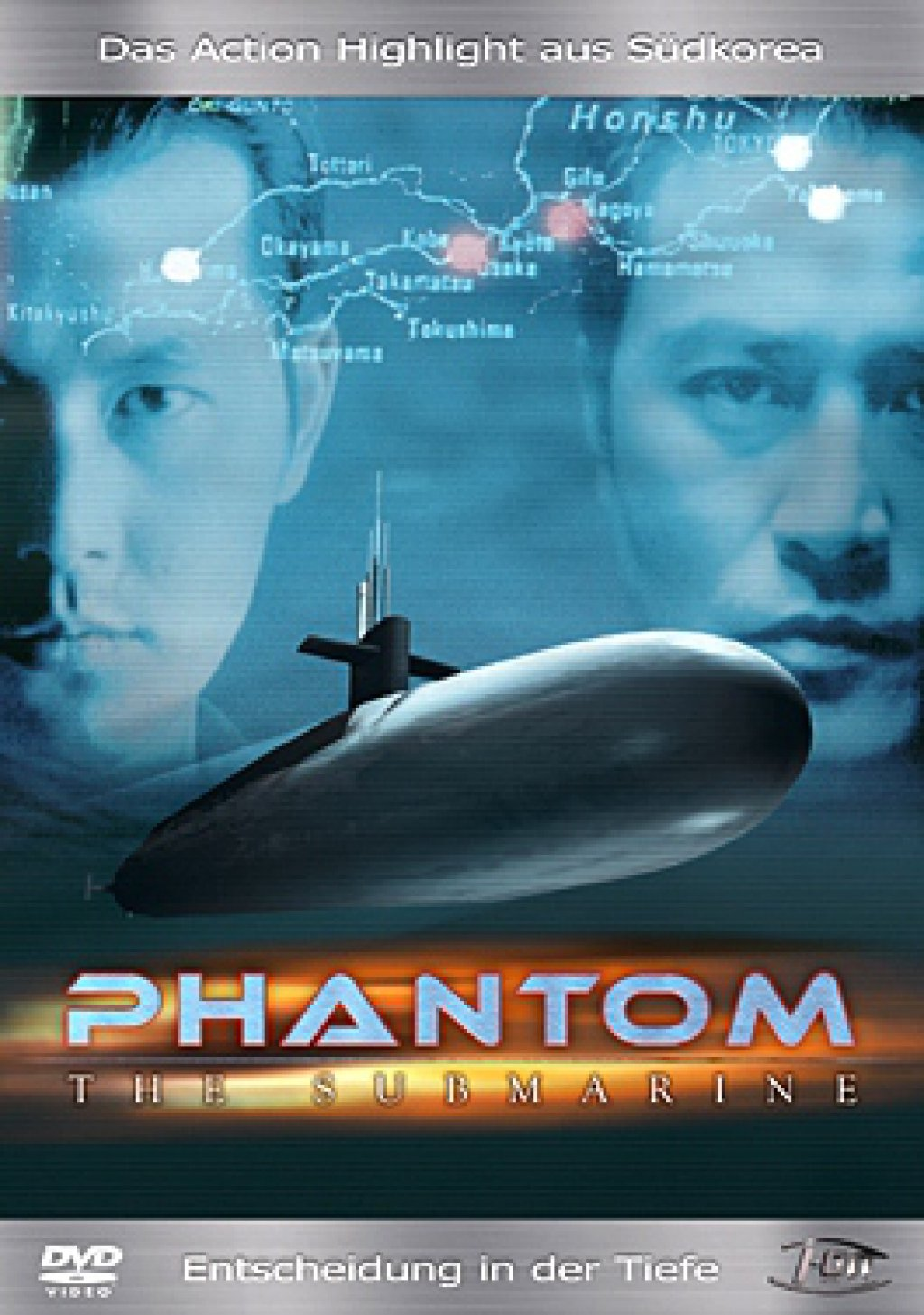 Phantom - The Submarine (DVD)