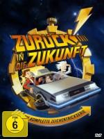 Zurück in die Zukunft - Die komplette Zeichentrickserie (DVD)
