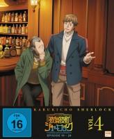 Kabukicho Sherlock - Vol. 4 / Episoden 19-24 (Blu-ray)