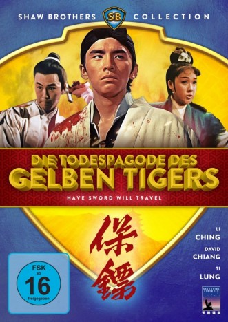 Die Todespagode des gelben Tigers - Shaw Brothers Collection (DVD)