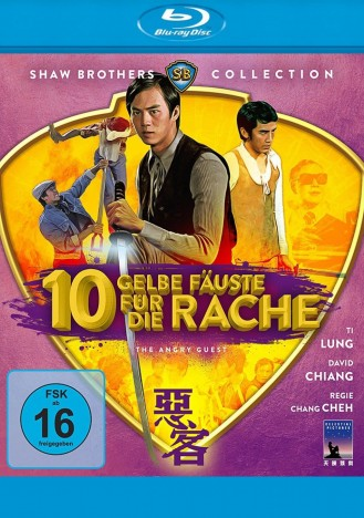 Zehn gelbe Fäuste für die Rache - The Angry Guest (Blu-ray)