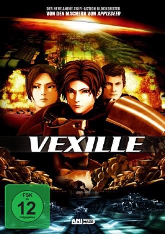 Vexille (DVD)
