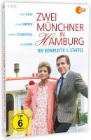 Zwei Münchner in Hamburg - Staffel 1 & 2 & 3 Set (DVD)