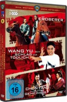 Shaw Brothers - Special Edition / Box II (DVD)