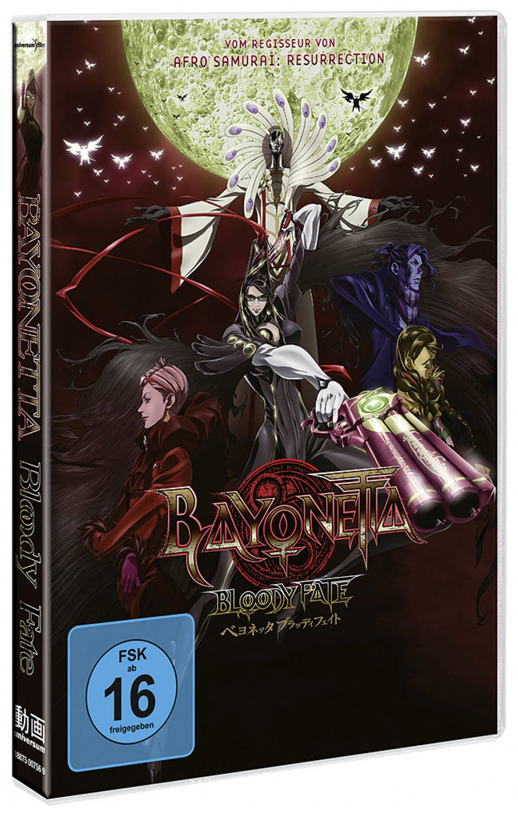 Anime review: Bayonetta: Bloody Fate (DVD) - Digitally